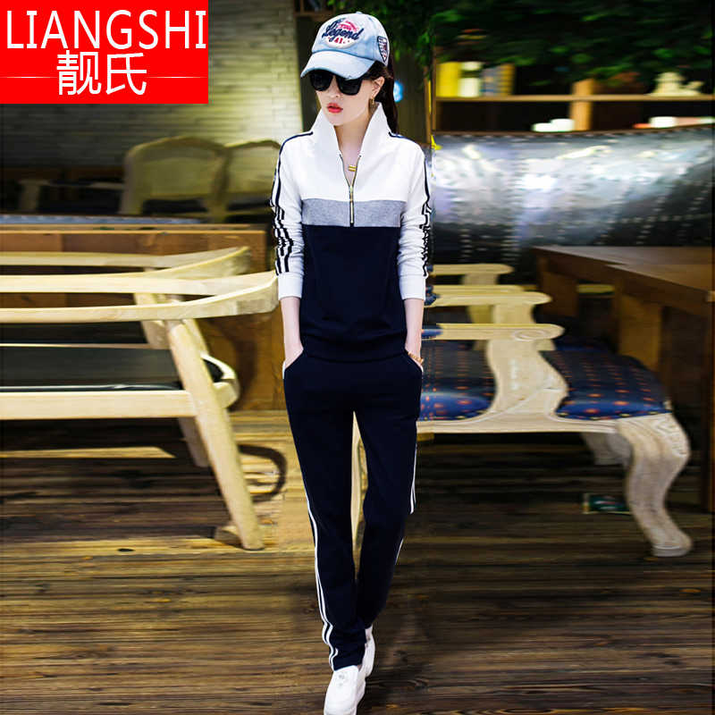 Youth 2016 autumn and summer sportswear female high school students in the korean version was thin loose big yards t-shirt leisure suit