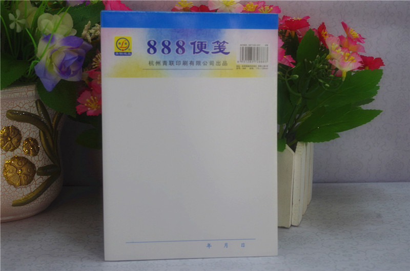 Youth federation youth federation 888 scratch pad notes this draft of this 36 k blank paper notepad intra shipping