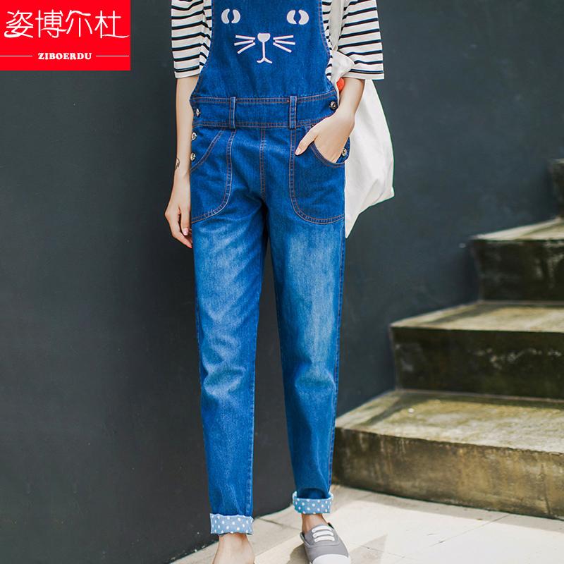 0ddca85f0ec China Kid Overalls Girls Cute, China Kid Overalls Girls Cute ...