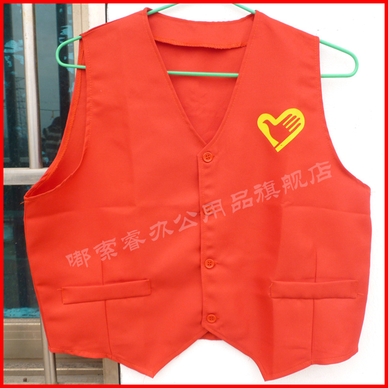 Youth volunteers volunteer vest vest given for increasing work vest custom advertising volunteer vest vest vest supermarket promotions