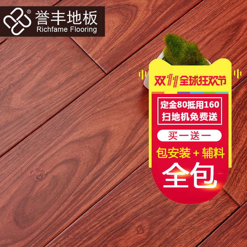 Get Ations Yu Feng Asian Pear Pure Solid Wood Flooring Indoor Formaldehyde Decoration Main Material Factory Direct Natural