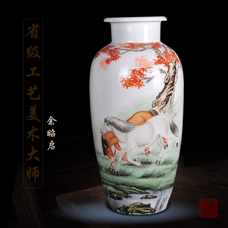 Yu jingdezhen ceramic vase painted pastel start in taolaizhao knocks modern home crafts ornaments