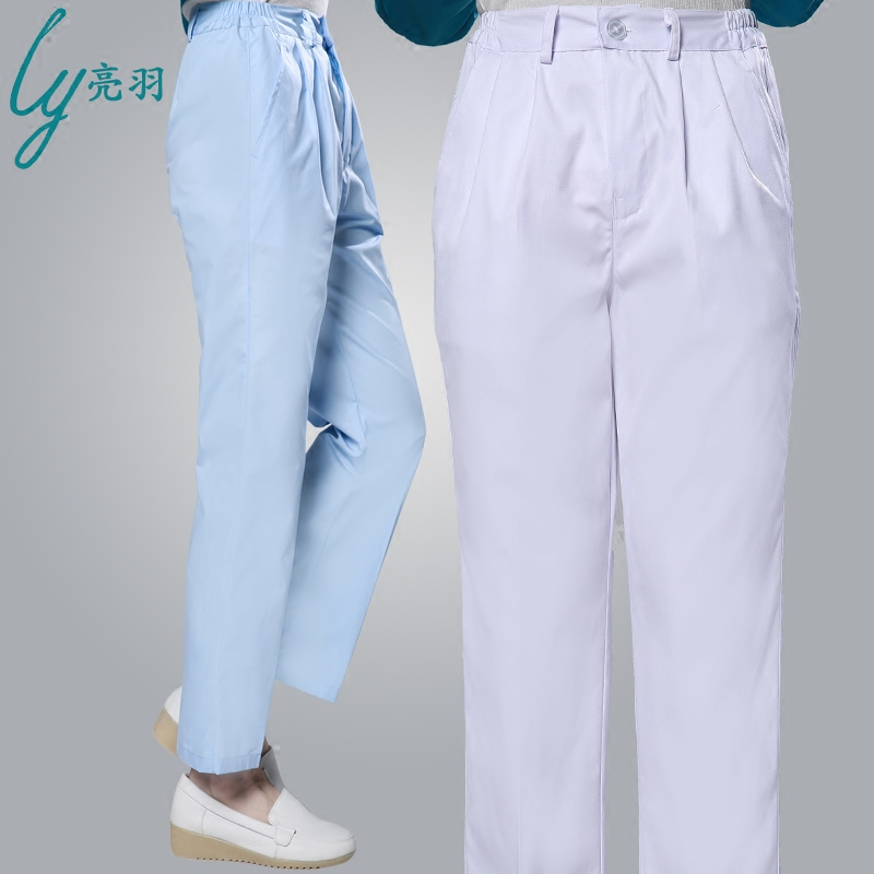 Yu liang thickened nurse nurse white pants elastic waist pants work pants pants blue pants suit female pink big yards