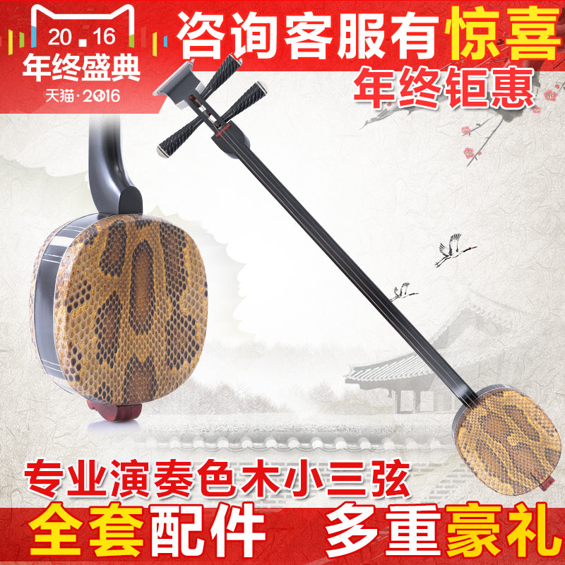 Yu ming professional color wood small big banjo banjo banjo banjo musical instruments to send qin he and accessories special offer free shipping