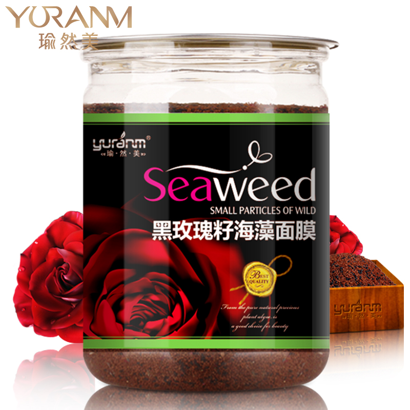 Yu natural beauty of black rose seed seaweed mask small particles particles of natural authentic thai fill water moisturizing beauty salon dedicated