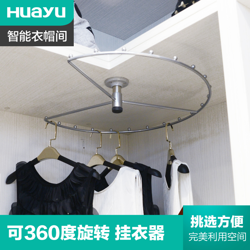 Yu Wardrobe Painted Metal Rotary Clothes Rack Hanger Pants Rod For Hanging Cloakroom Corner With Three Racks 034 In Price On