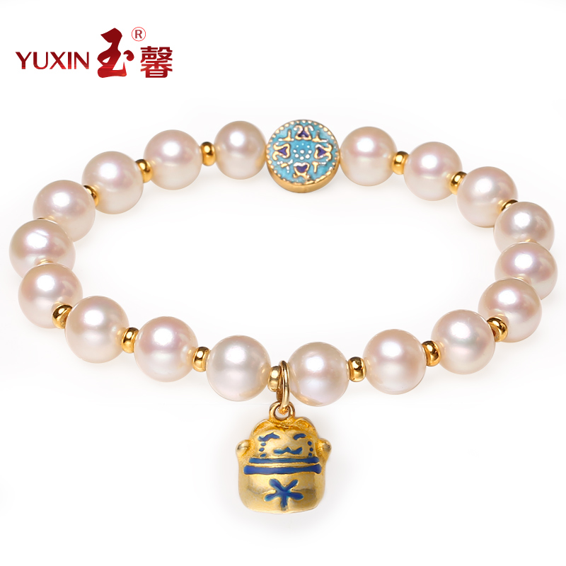 Yu xin jewelry nearly round natural freshwater pearl bracelet female mother's day gift 925 silver pendant fidelity