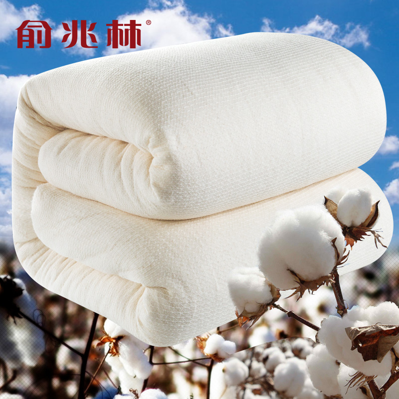 Yu zhaolin handmade quilts xinjiang cotton long staple cotton quilt batting mattress pad is spring and autumn and students were thick winter is