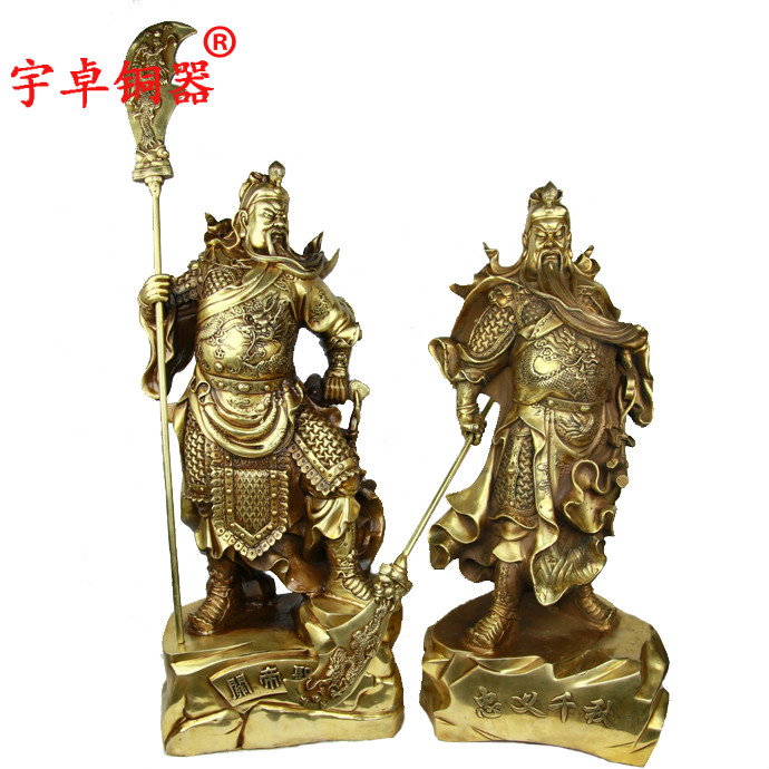 Yu zhuo brassware圣公hengdao guan gong guan yu wu fortuna copper ornaments crafts gifts 63 high 64 cm