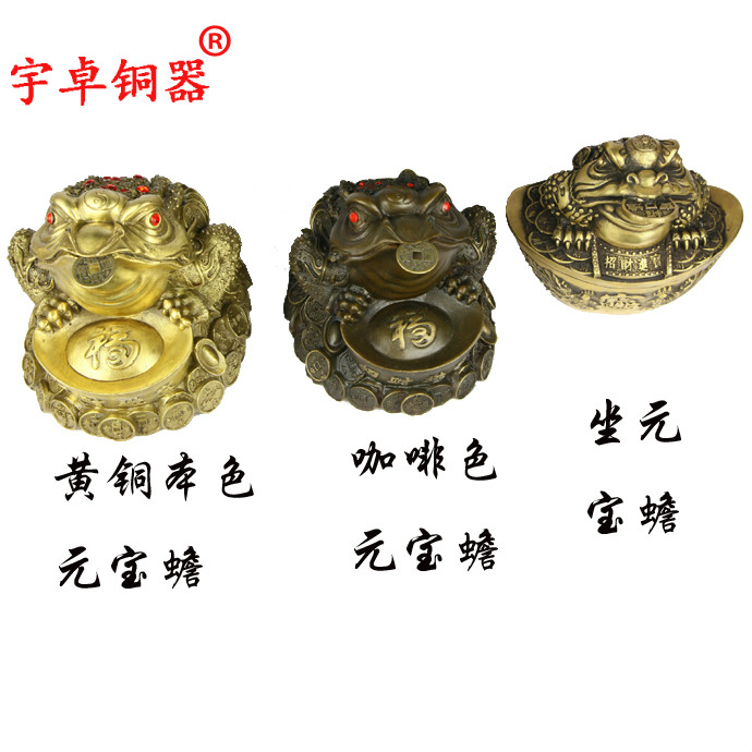 Yu zhuo copper bronze ingot three legged toad toad toad ornaments lucky cicada crafts