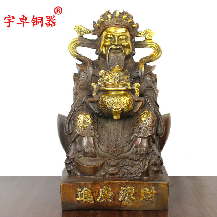 Yu zhuo sit fortuna fortuna gold like copper bronze copper crafts home decorations ornaments opening gifts