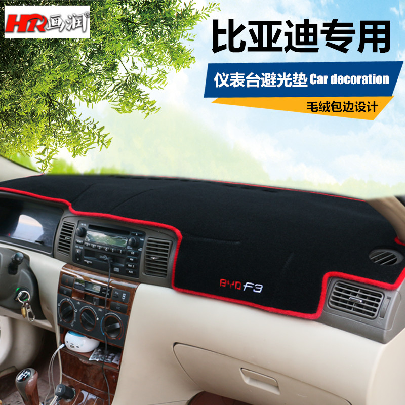 Yuan byd byd f3 g5 l3 g3r f6 g6 special decorative change in the control dashboard mat dark sun
