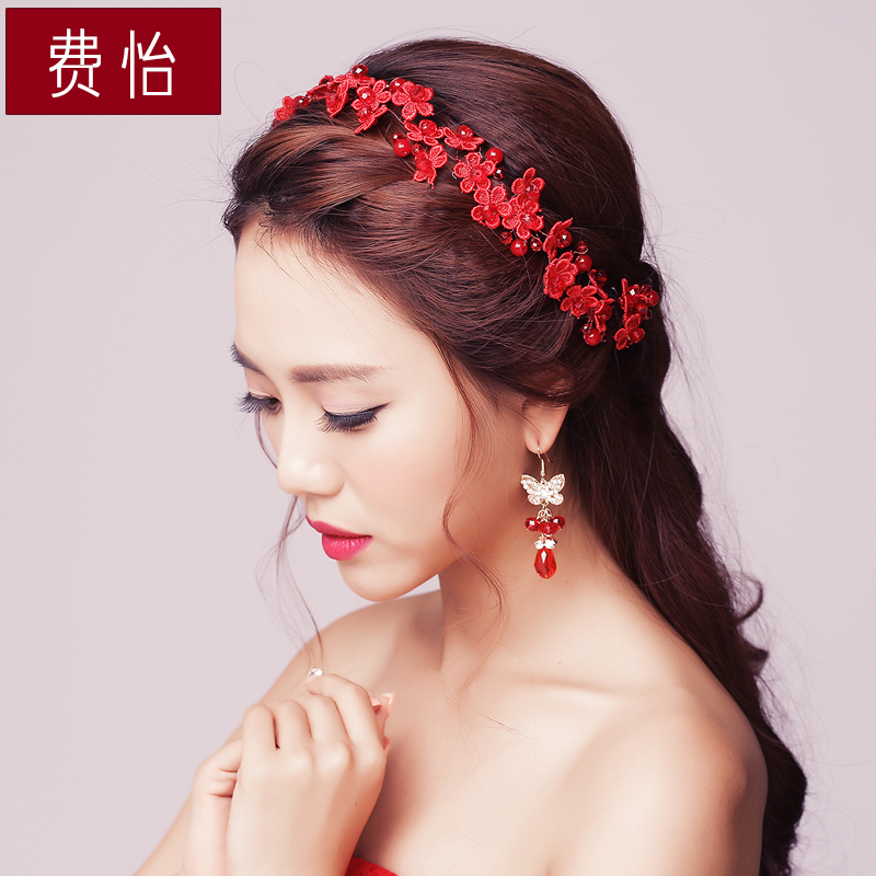 Yue fei bride complex gulei si korean red dress toast performances headdress head flower hair accessories jewelry studio