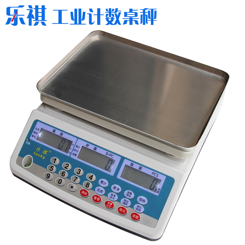 Yue kee counting scales weight scales 0.1g/1g/3 kg/30 kg precision electronic weighing Scales electronic scales
