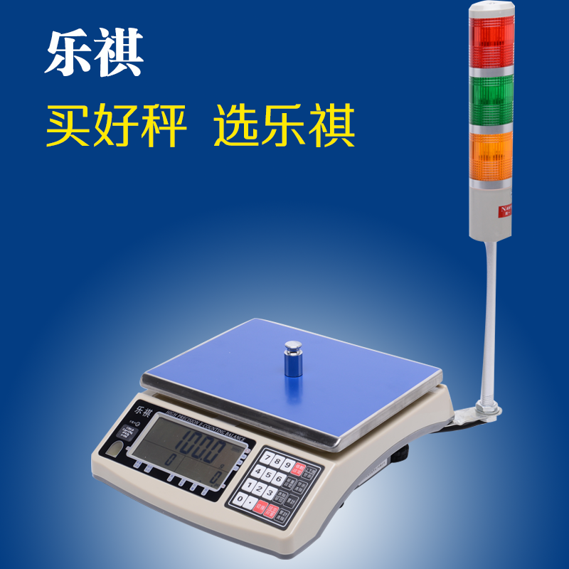 Yue kee high precision electronic weighing scales weight scales electronic said electronic balance 1.5/3/6/15/30 kg /0.1g