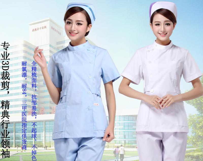 Yue lan xin summer short sleeve suit split icu room nurse white pink light blue ã dentistry hospital