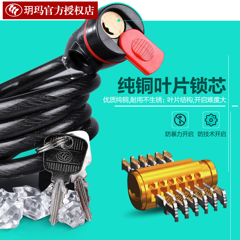 Yue ma mountain bike lock bike lock bike lock wire lock cable lock security lock 81 25 dead fly lock automatically locks