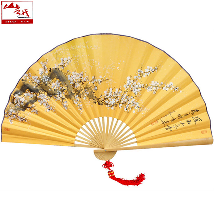 China Free Chinese Fan, China Free Chinese Fan Shopping Guide at ...