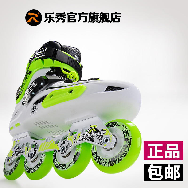 Yue xiu rx4 professional inline skates adult skates roller skates adult level hua xie single row of fancy skates shoes for men and women