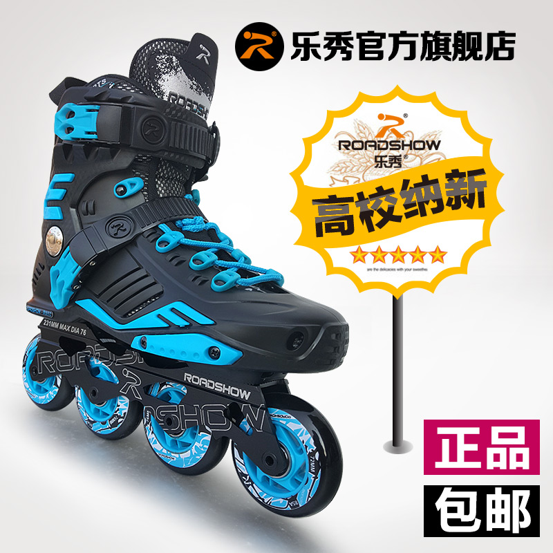 Yue xiu RX6C higher adult single inline skates roller skates adult level hua xie fancy skates shoes for men and women