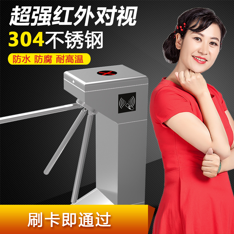 Yujin verticle subway wing gate three roller gates pedestrian access control system access gates swing gate site YJS0901