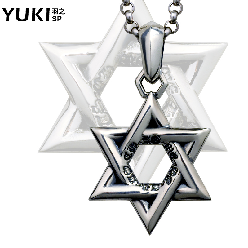 Yuki men's 925 silver necklace thai silver hexagram pendant ornaments influx of people cool boys and girls students nightspots accessorise goods