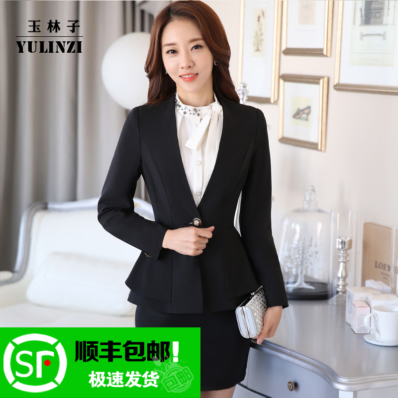 Yulin child 2016 spring new women's wear skirt suits ladies dress slim suits overalls beautician