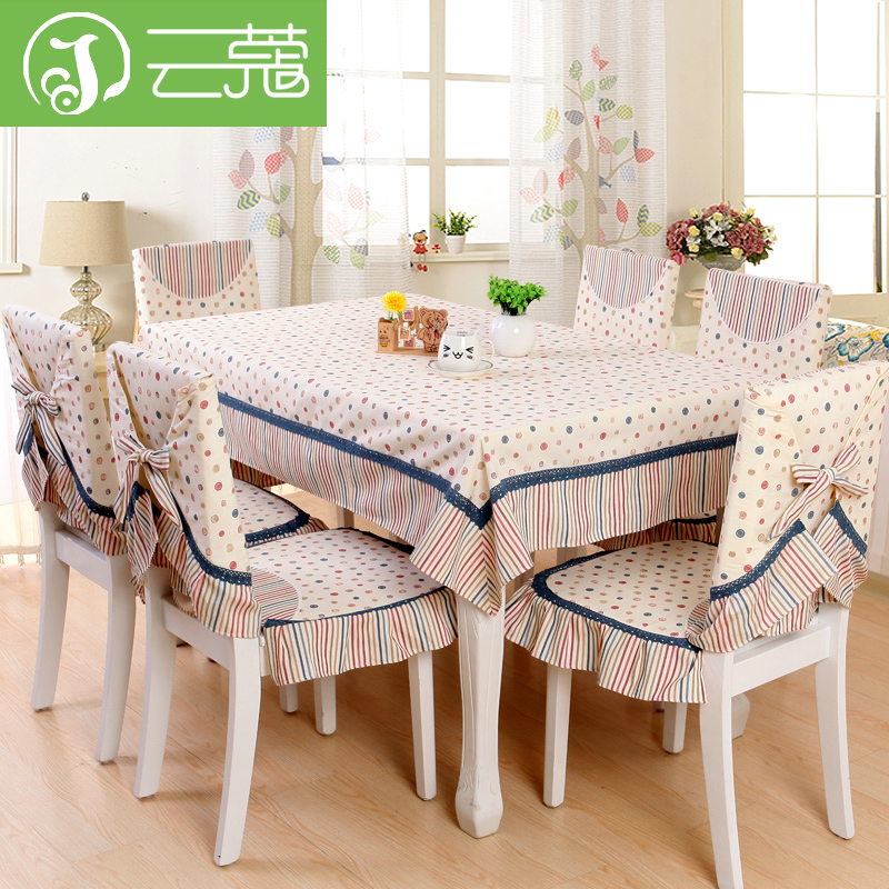 Yun kou upscale dining table cloth dining chair cushion cover suit pastoral coffee table cloth tablecloths chair covers modern minimalist