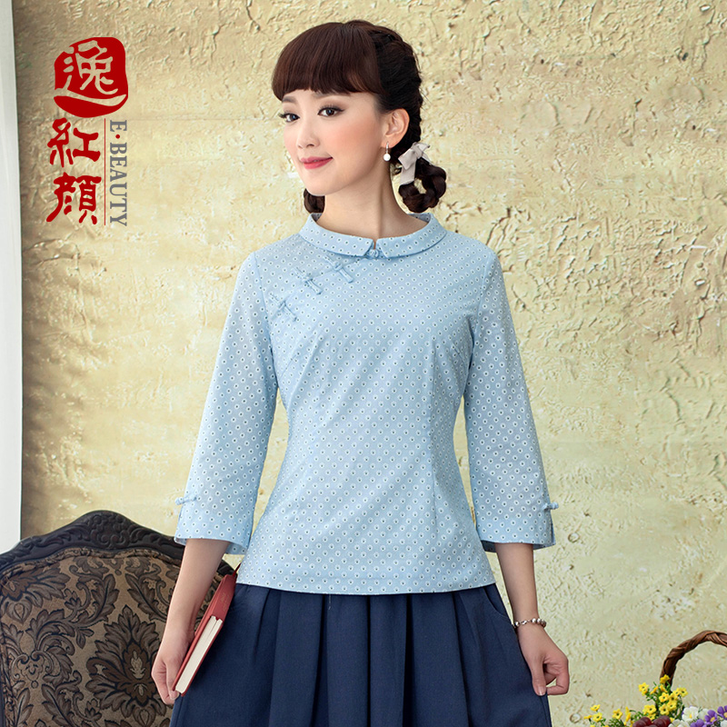 Yun yat ming roots chinese costume ladies blouse improved cheongsam spring and autumn new national wind female 41CS0 the diploiol number