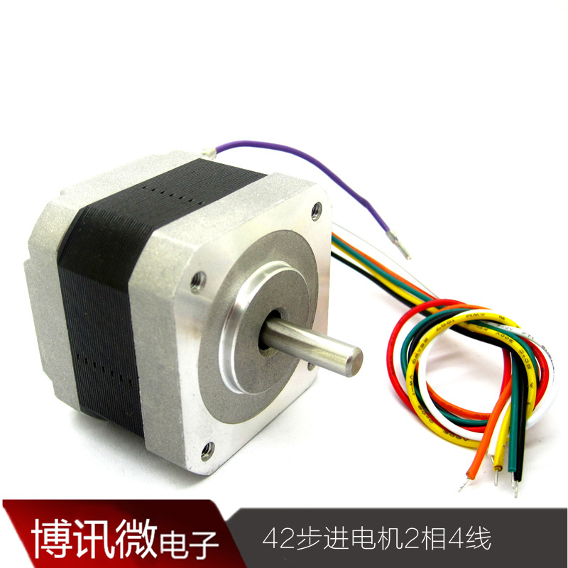 Yunhui 42 stepper motor 2 phase 4 wire stepper motor 1.8 degrees 2.3kg.cm 1000.8a