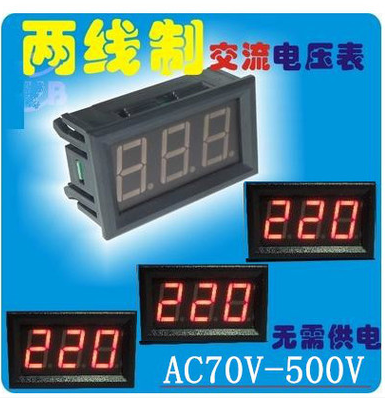Yunhui digital led digital display two lines tier ac voltage meter head ac220v mains 70 v-500 v