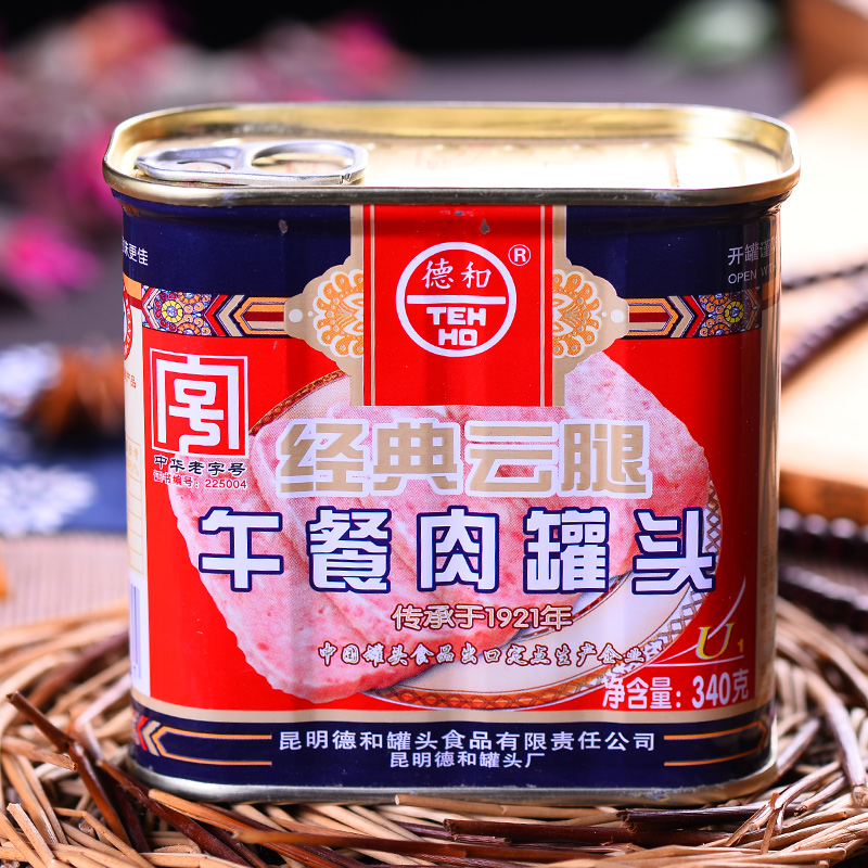 Yunnan specialty classic old chinese germany and canned luncheon meat ham convenience of instant 340g cans x2