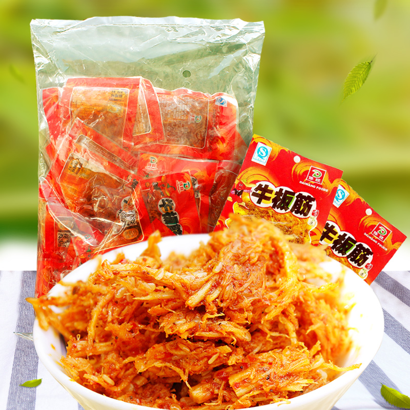 Yunnan specialty food dai wang cattle ligament spicy taste good chewy and spicy 1000g
