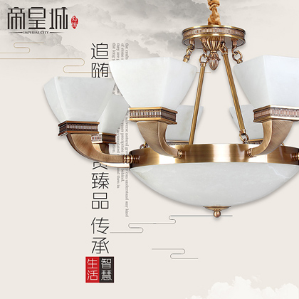 Z imperial imperial marble living room chandelier european chandelier bedroom chandelier chinese restaurant copper chandelier lights all copper H6101
