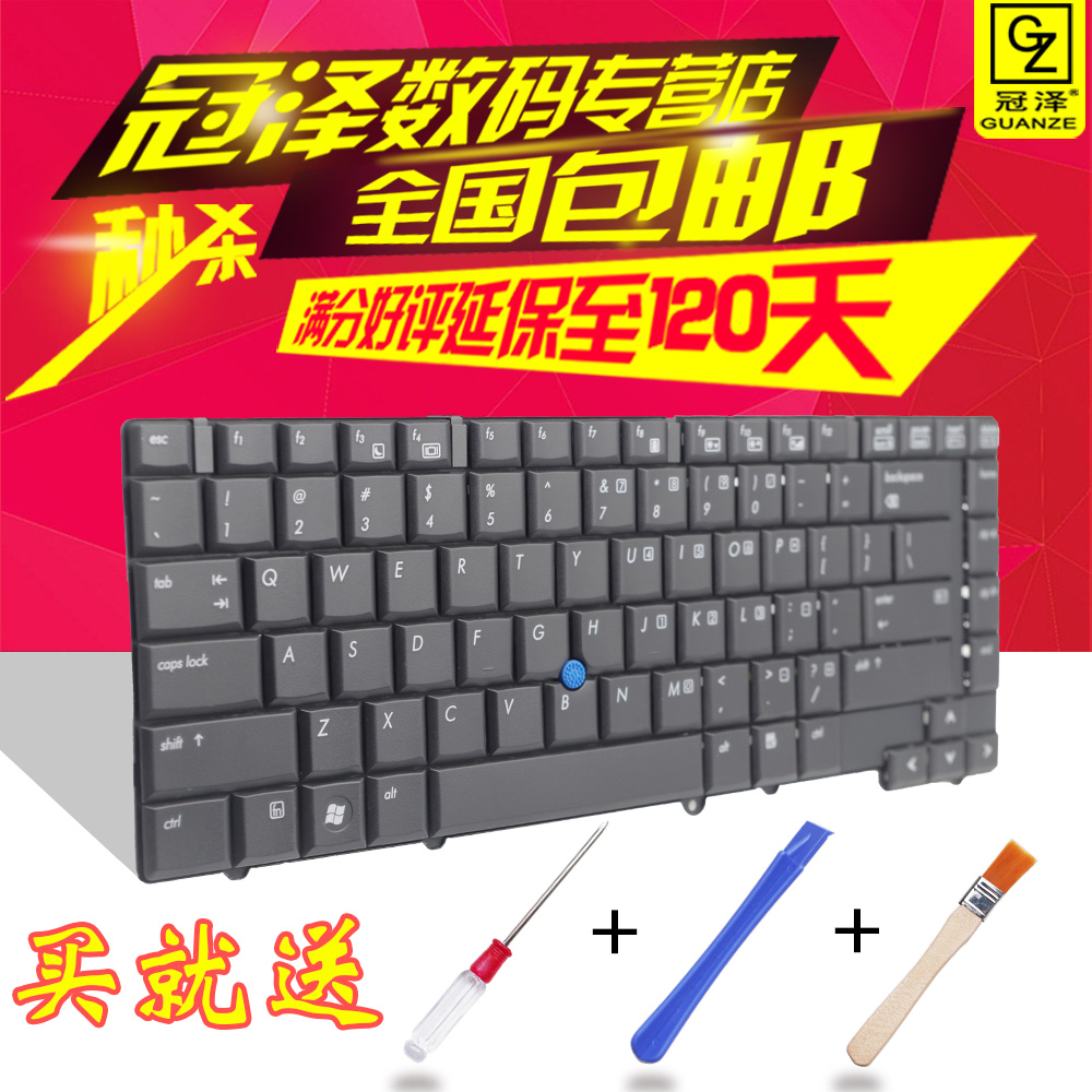 Ze crown hp hp 6930 p 6930 new laptop keyboard us english
