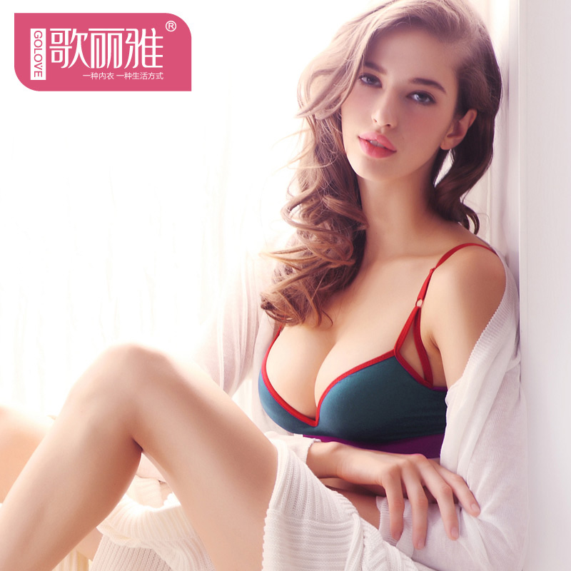 68e72acafae Get Quotations · Comfortable sleep bra no rims running sports bra seamless  summer small chest gather underwear on care