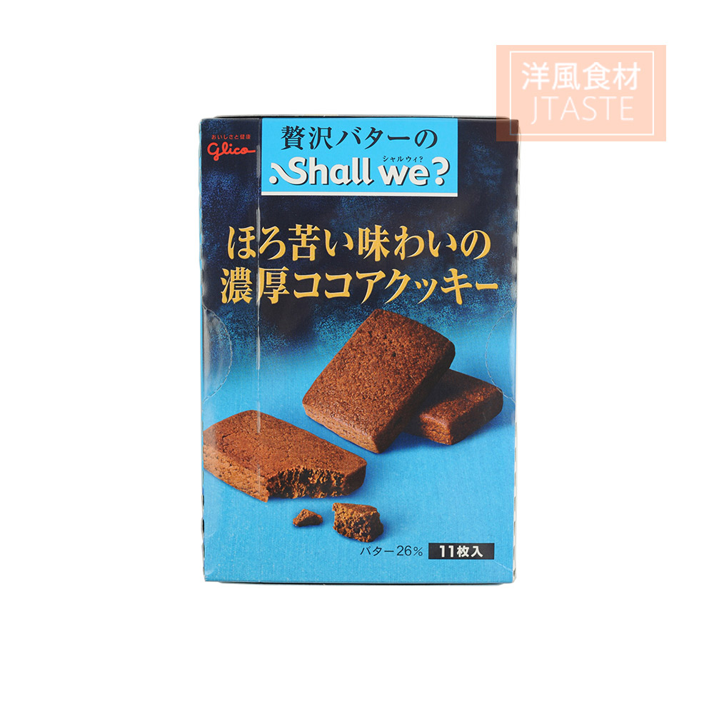 Zero food imported from japan glico chocolate butter flavor mandasi 104.5g delicious casual snacks