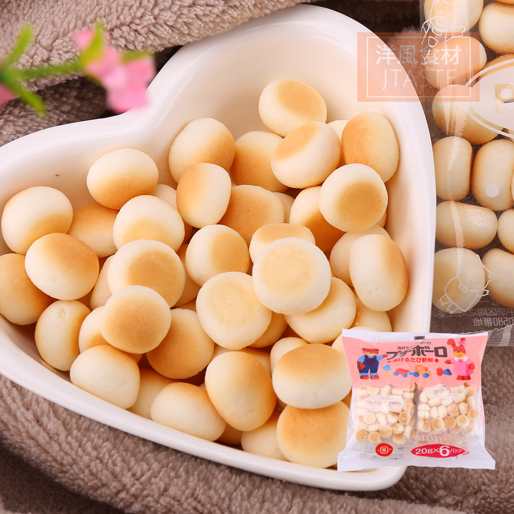 Zero food imported from japan nishimura small bread 120g milk molars infants and young children cartoon baby biscuits