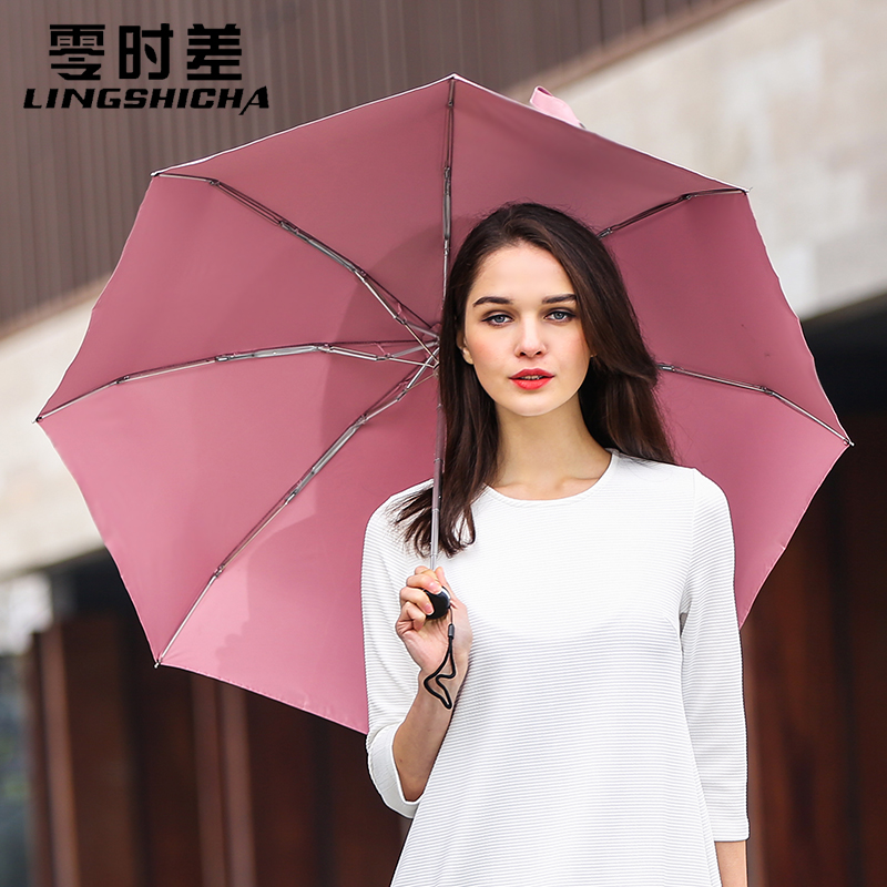 Zero lag ultrashort half of the lightweight umbrella black umbrella parasol umbrella uv sun umbrella creative windproof