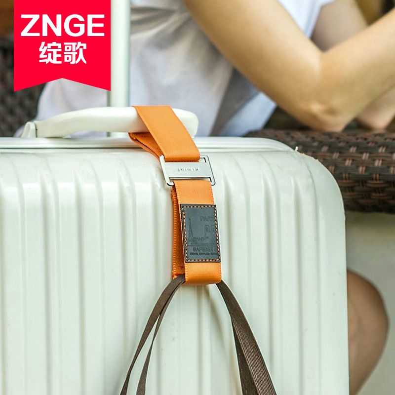 Zhan song travel backpack these'structural external hanging hook hook hook multipurpose trolley luggage suitcase packed with luggage straps tying