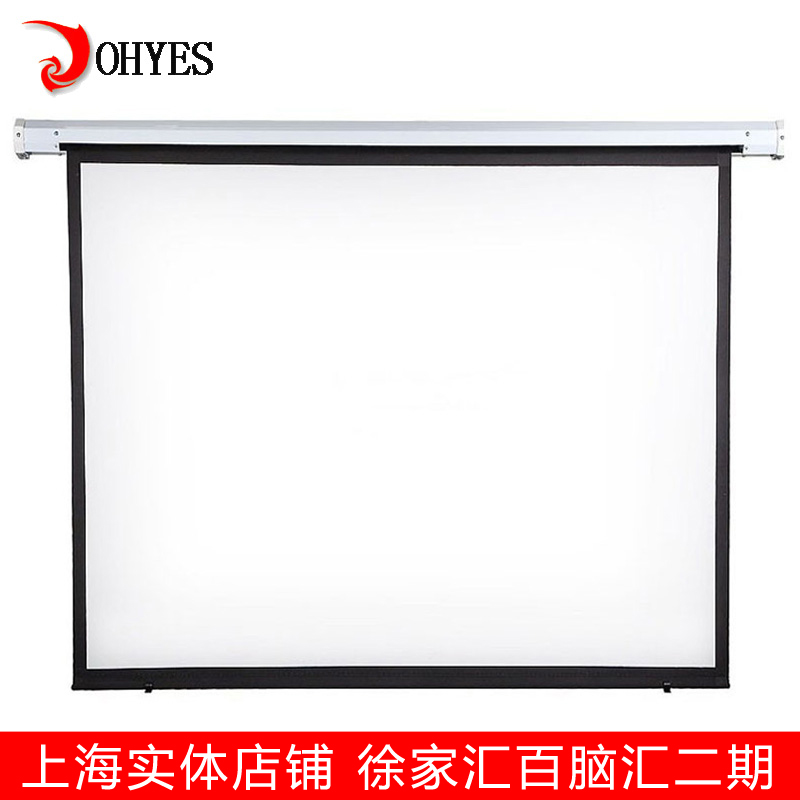 Zhangjiagang europe leaves 1 year warranty (ohyes) 100 4:3 100-inch electric screen projection screen