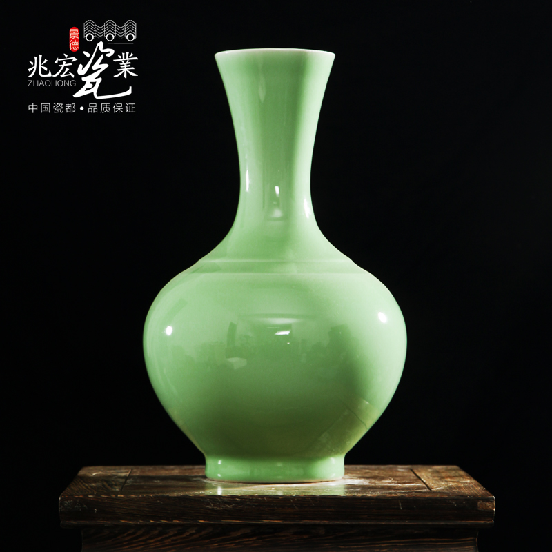 Zhaohong jingdezhen ceramics 34cm creative living room table vase ornaments beans glazed vase exposure