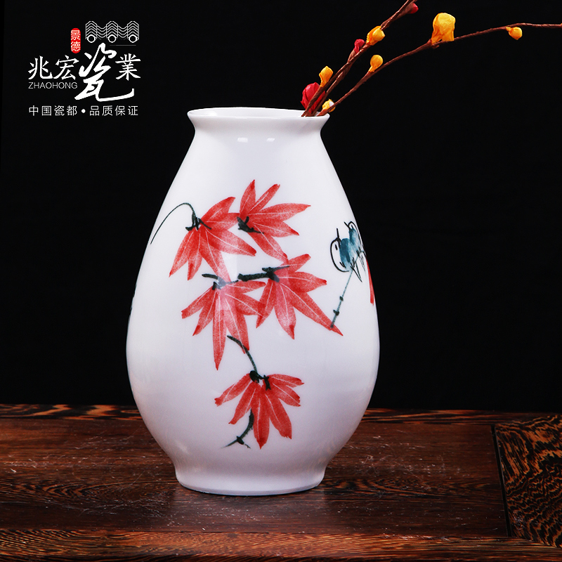 Zhaohong jingdezhen ceramics small crafts small flower vase ornaments creative home decorations