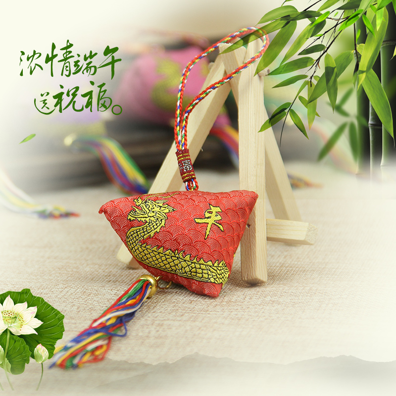 Zhe xi shun brocade cloth dragon dumplings wormwood sachet wardrobe pest sachet car pendant carry