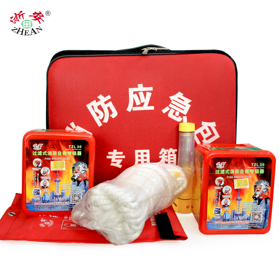 Zhejiang ann fire emergency kits household fire equipment fire escape fire escape emergency kit home emergency kit