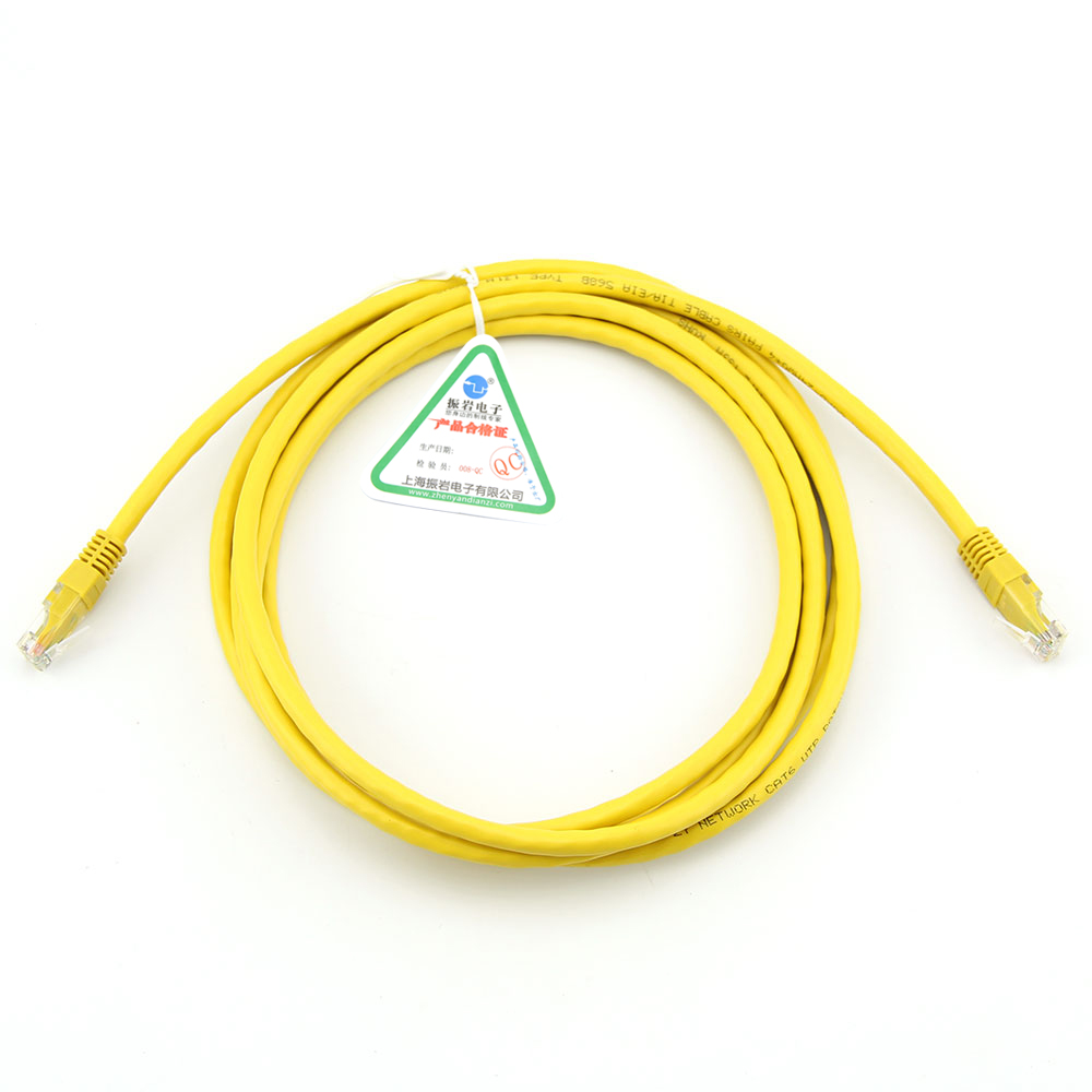 Zhen yan electronic six categories (CAT.6E) gigabit network jumper cable 3 m yellow color optional