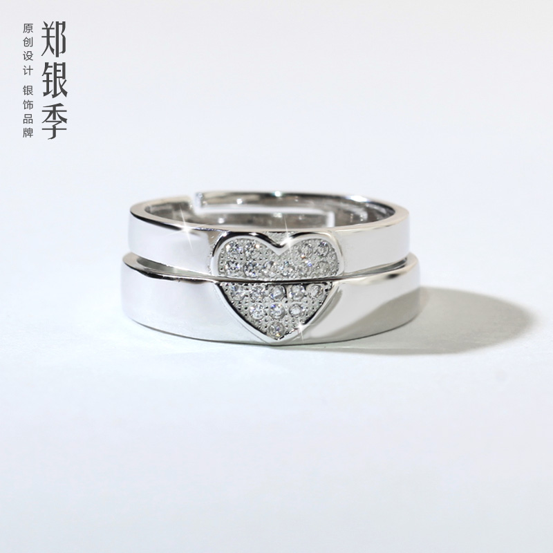 Zheng silver quarter silver jewelry engraved on the ring opening couple rings couple rings one pair price of love shape creative korean version of the character of the breadwinner