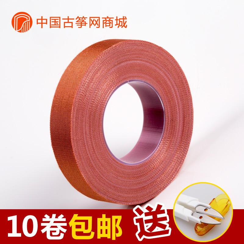 Zheng zheng nails tape shredded silk professional adult children playing lute pa breathable hypoallergenic tape nails