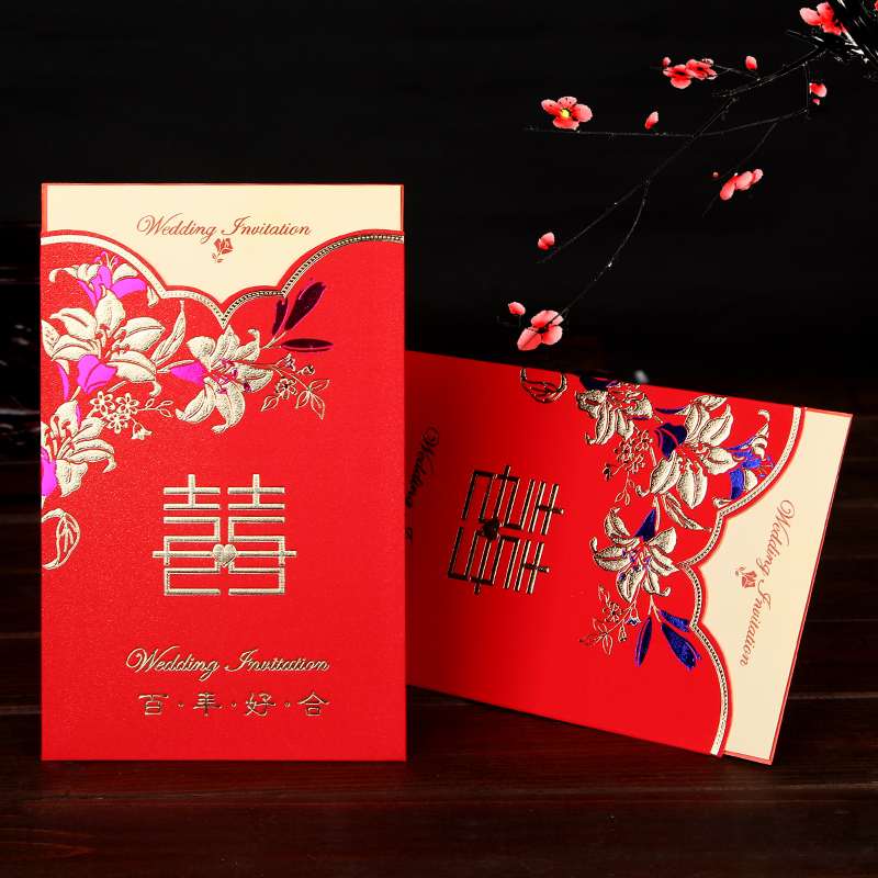 Zhixin jacuzzi baihe.com gilt double happiness chinese wedding supplies wedding invitations wedding supplies wedding invitations invitations wedding invitation