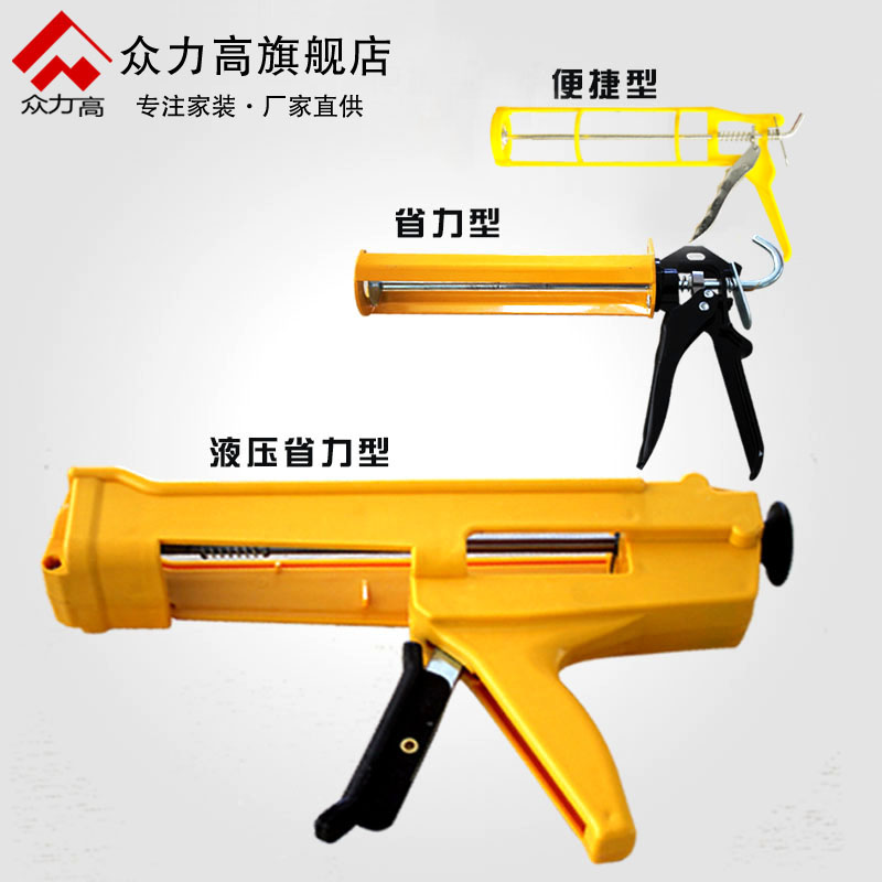 Zhongli high single set of single tube double group us joint agent construction tools glue gun effort hydraulic silica glass glue gun glue gun